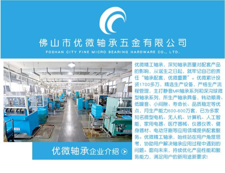 打磨机轴承012-790-607
